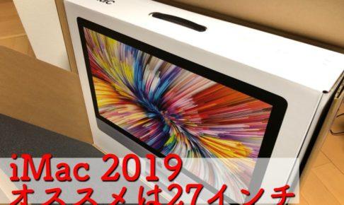 iMac 27inch 2019