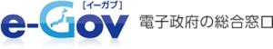 e-Govロゴ
