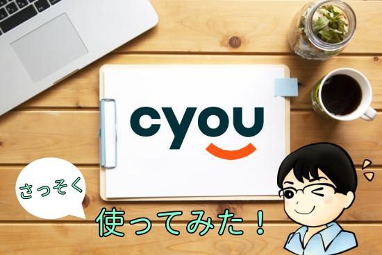 cyou_domain_05